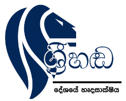 srihanda.lk | Sri Handa News Official Web Site|Sri Lanka News|News Sri Lanka|Online Sinhala News