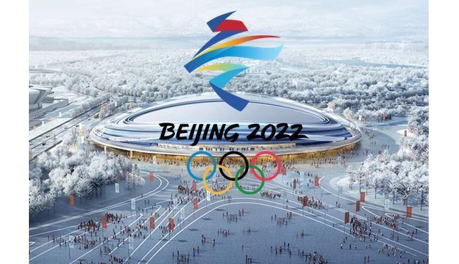 උයිගර් මිනිස් ඝාතන සම්බන්ධයෙන් සැලකිල්ල යොමු කරමින් 2022 ඔලිම්පික් චීනෙන් ඉවතට?