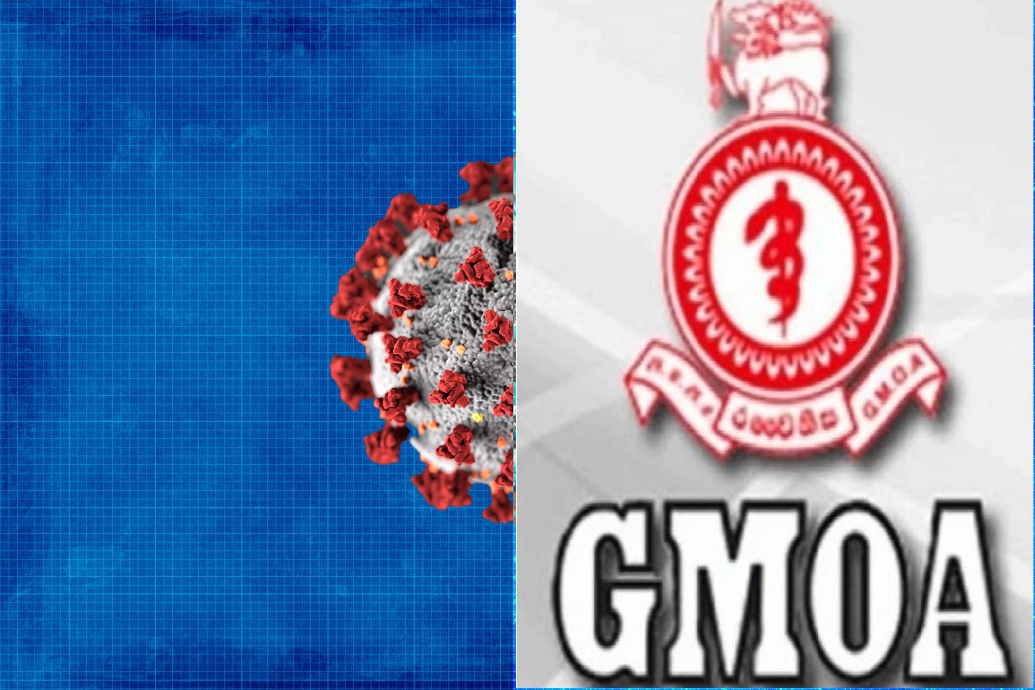 5වන රැල්ලක් ගැන GMOA ප්රබල අනතුරු ඇඟවීමක්
