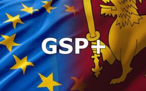 GSP+ සම්බන්ධයෙන් සොයා බැලීමට යුරෝපා සංගමයේ නියෝජිත කණ්ඩායමක් දින 10ක නිල සංචාරයක